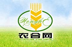 北京农业合作社管理网